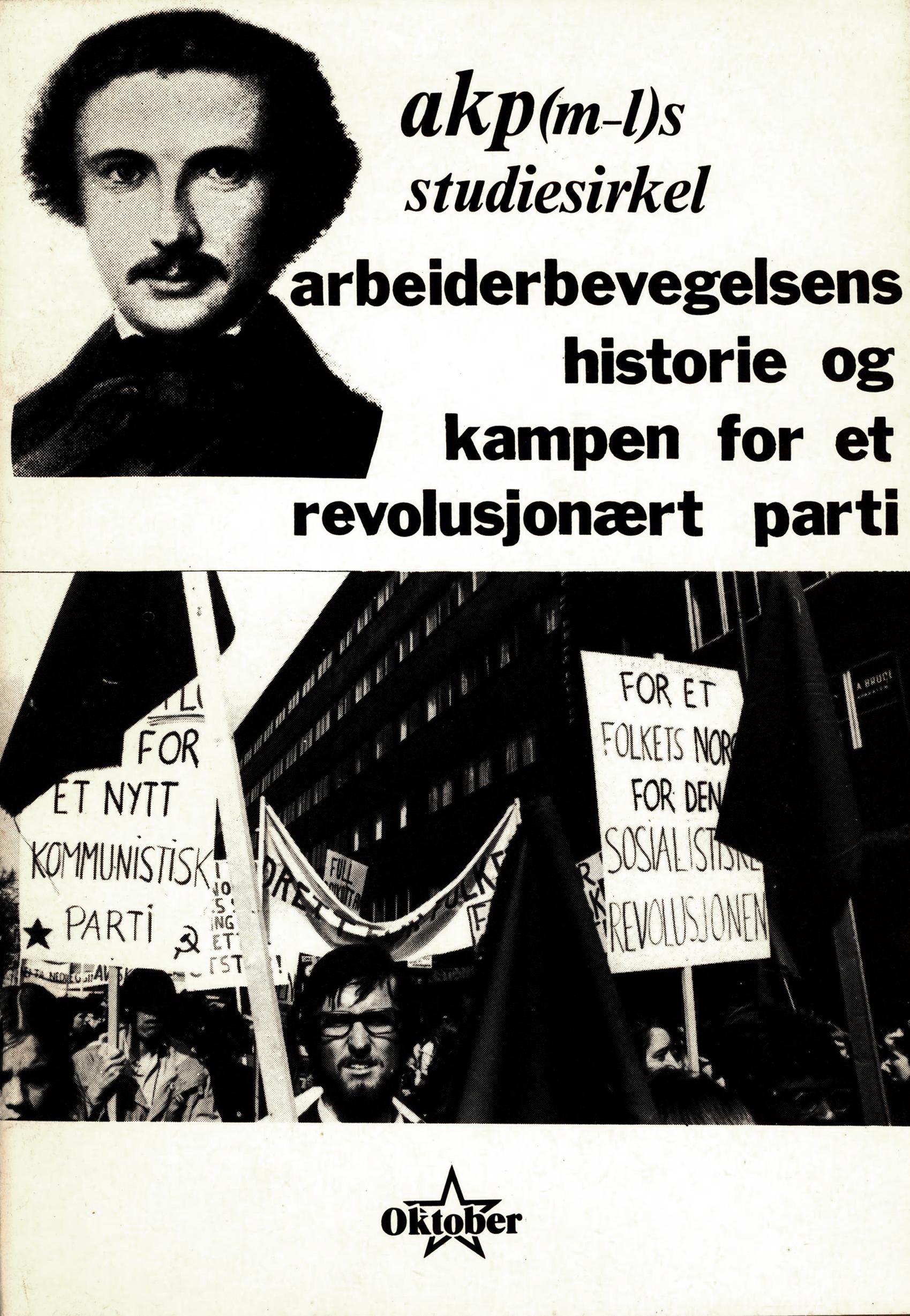 AKP(m-l)s studiesirkel: Arbeiderbevegelsens historie og kampen for et revolusjonært parti