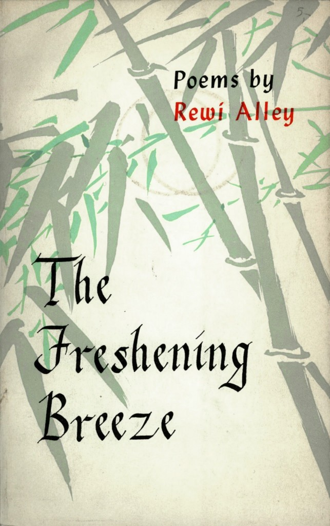 Rewi Alley: The Freshening Breeze