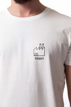 Mombach-Shirt von Charles