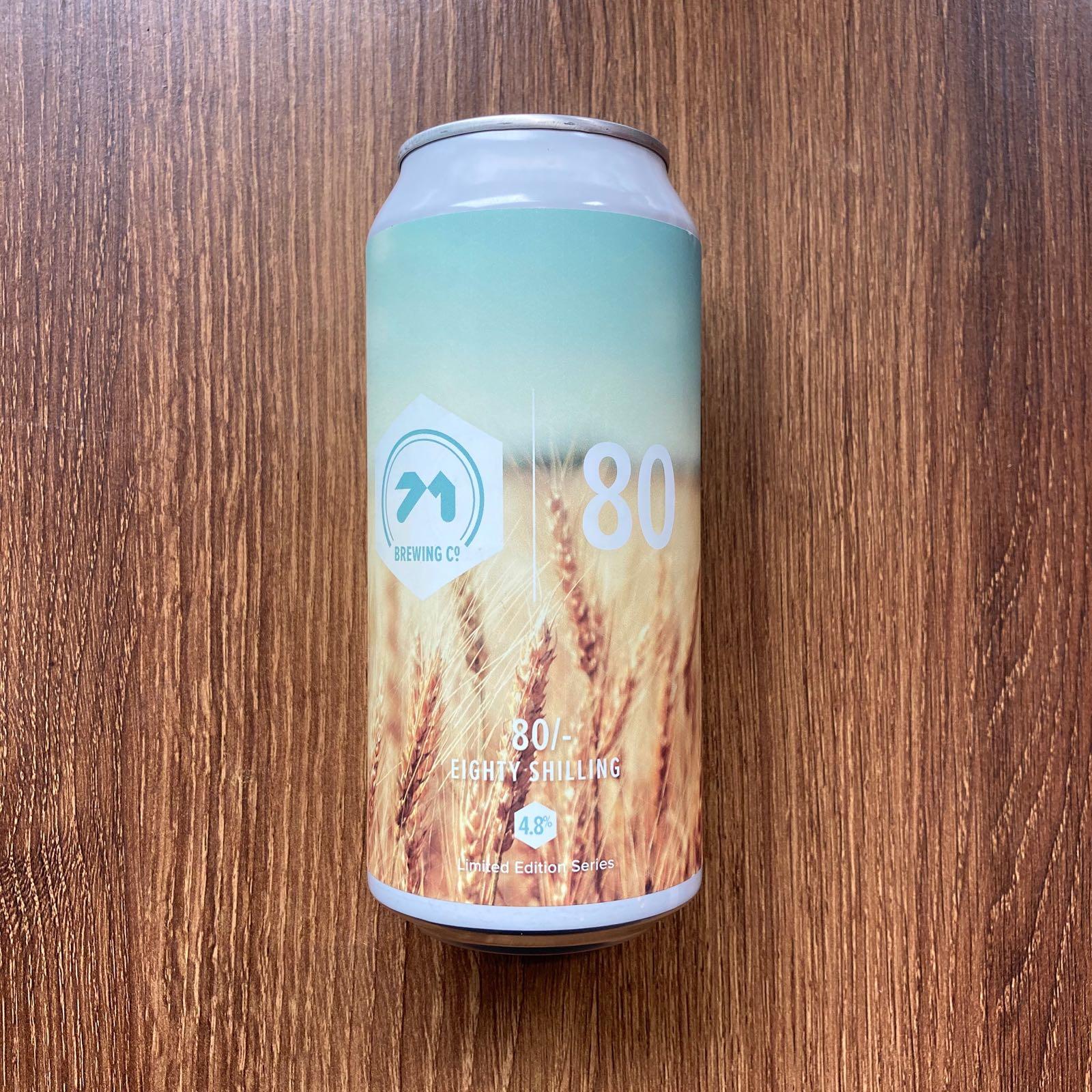 80/- - 71 Brewing