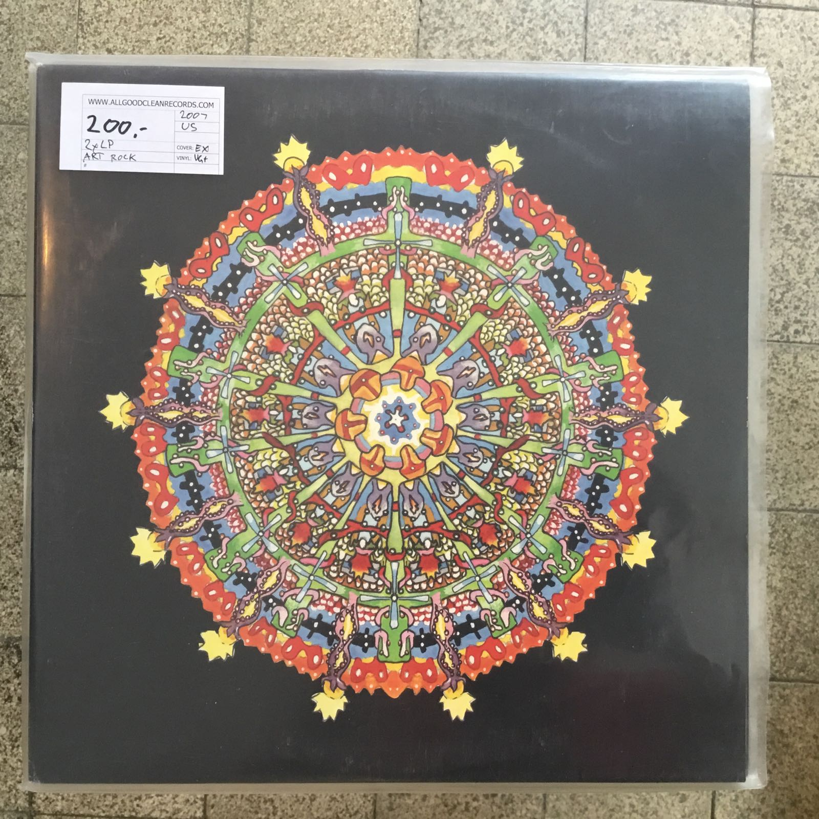 Of Montreal - Hissing Fauna, Are You The Destroyer? [2xLP] (2. hand)