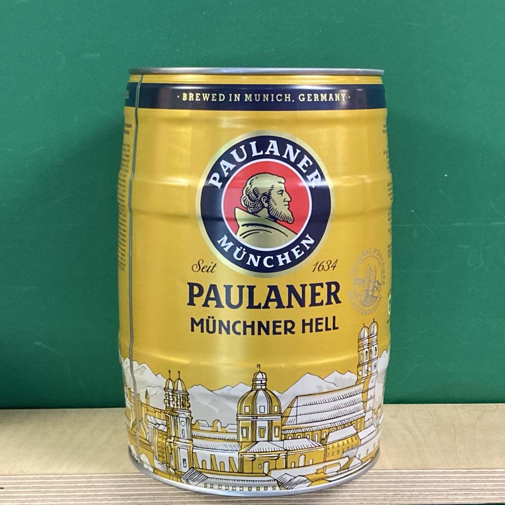 Paulaner Helles Mini Keg