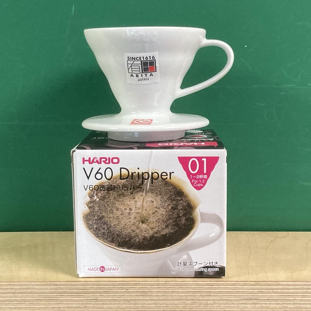 Hario Ceramic V60 Dripper