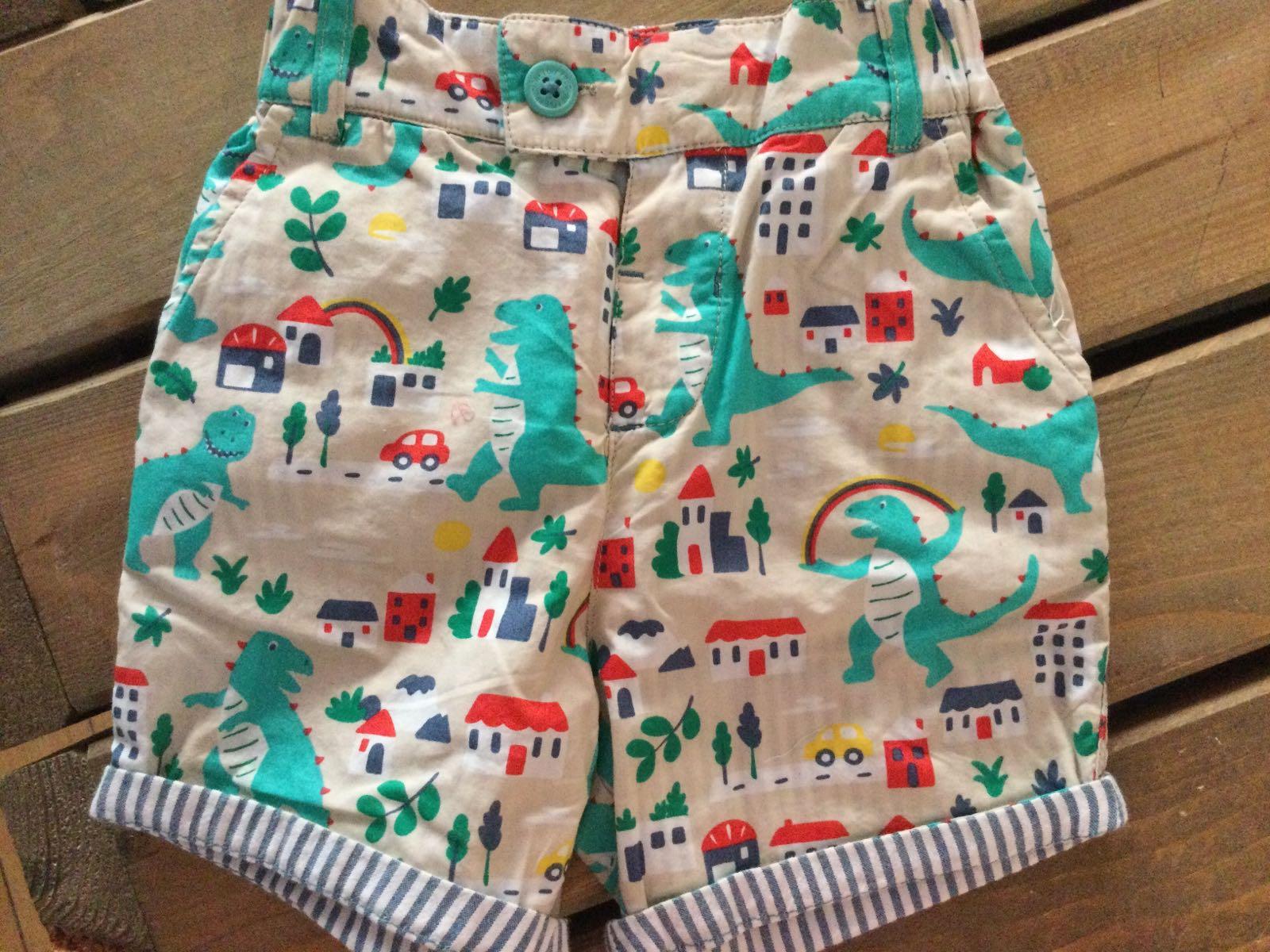 Frugi - Reuben Reversible Shorts - City stomp