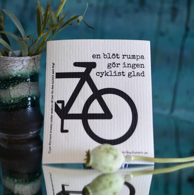 """Disktrasa """"Cykel"""""""