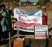 Hånd Vandpumpe (60 bruger i Pakistan)