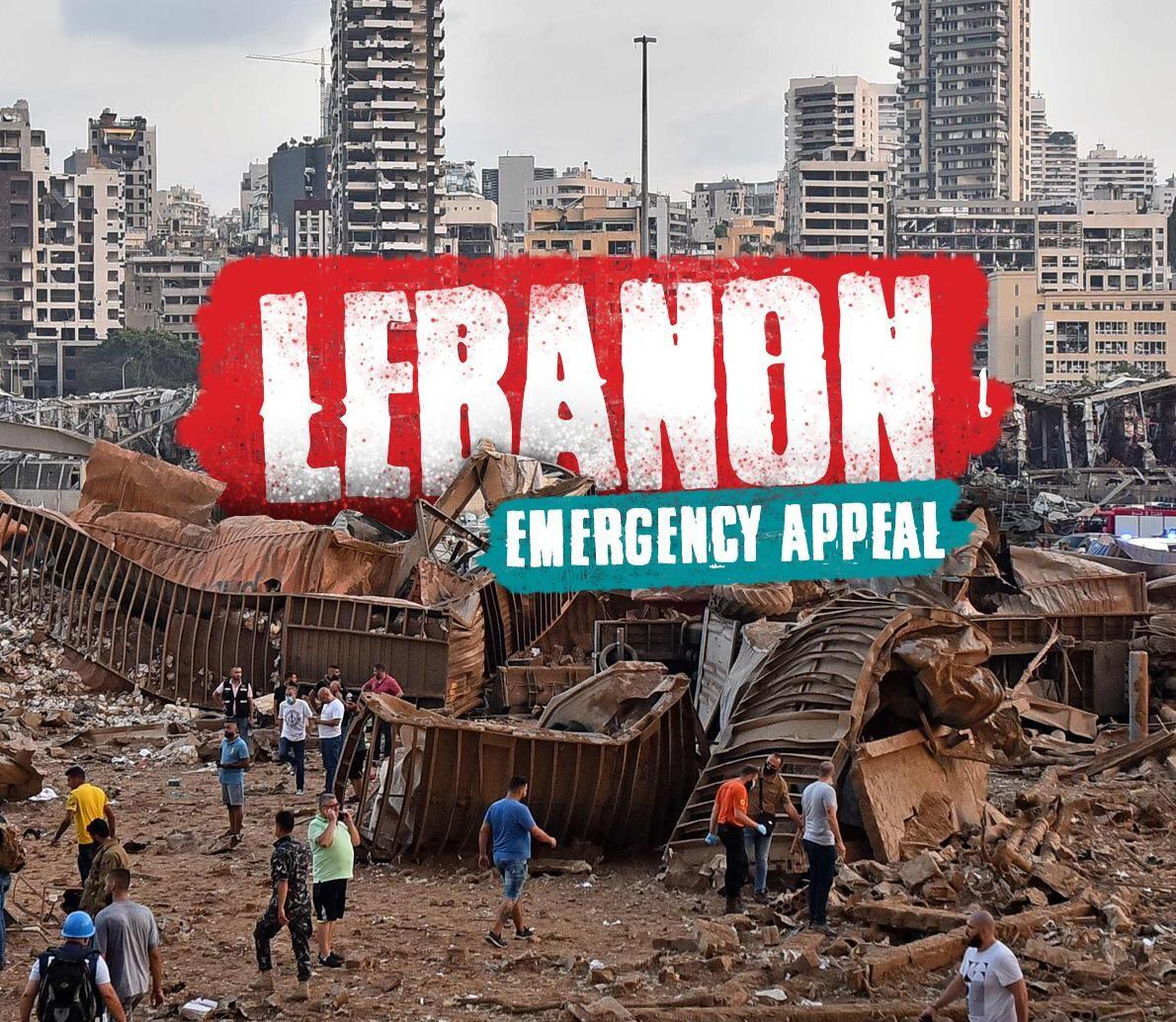 LEBANON - Emergency Appeal