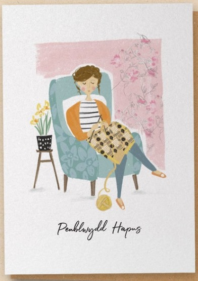 The Knitter - Greetings Card - Penblwydd Hapus