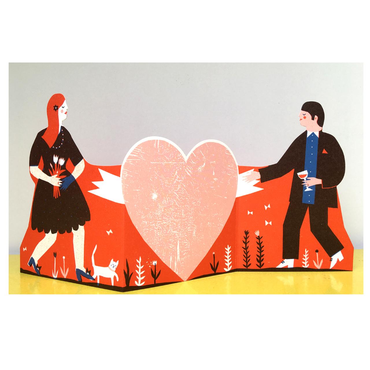 Man and Woman Concertina Heart Card