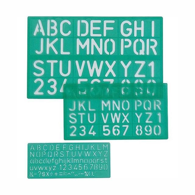 Linex Standard Lettering Stencil Set of 3