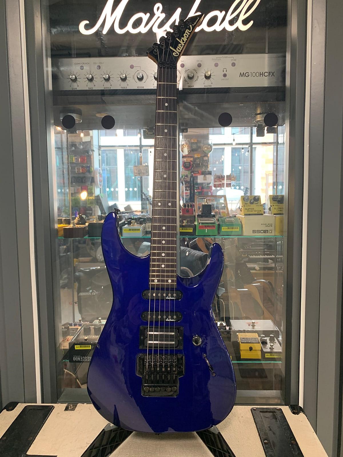 Jackson Profesional Fusion SS JAPAN 1993 Blue Purple