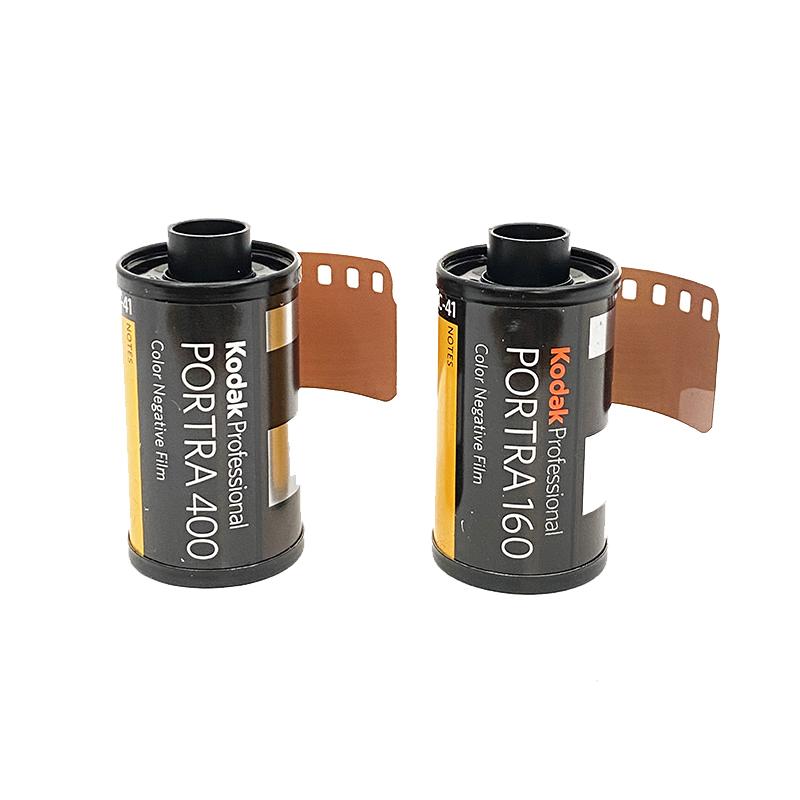 """Kodak portra 160+400 """"UTGÅNGEN"""""""