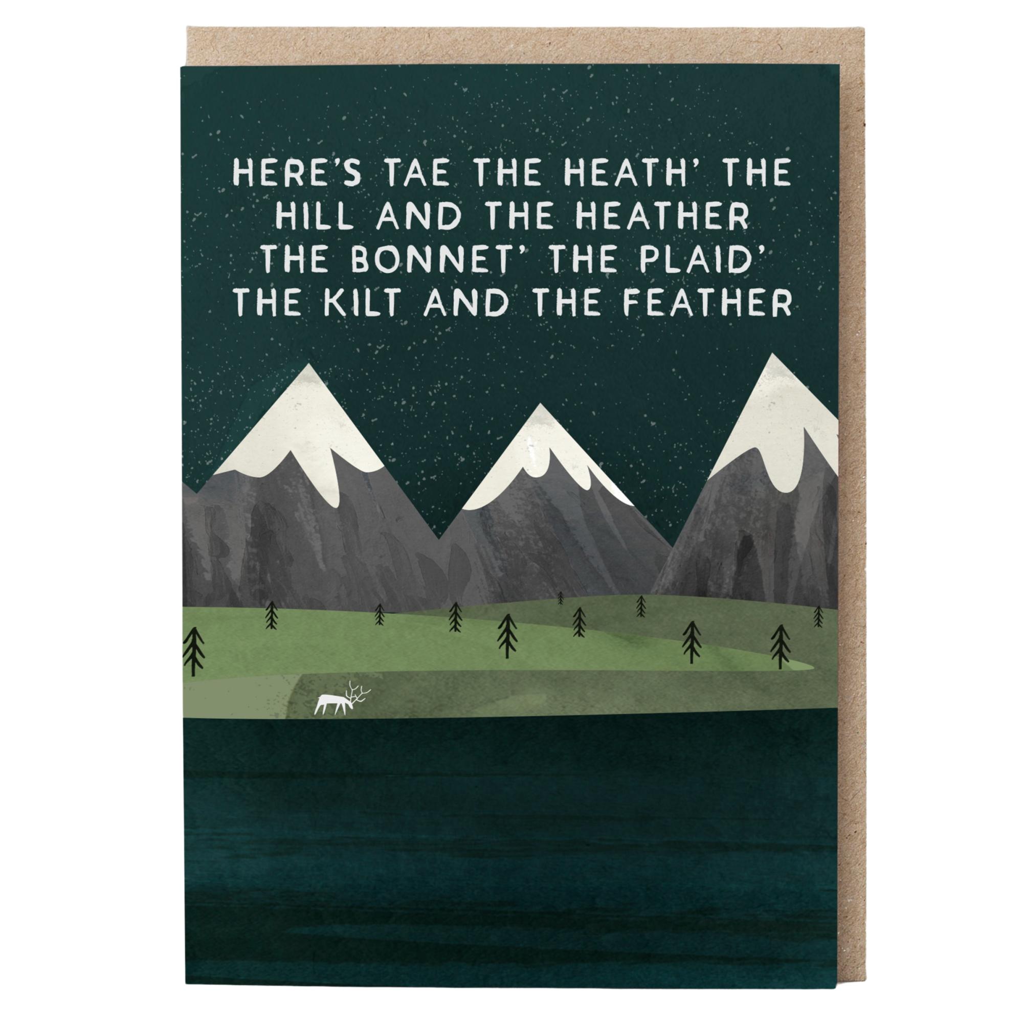 Card - Here's Tae the Heath