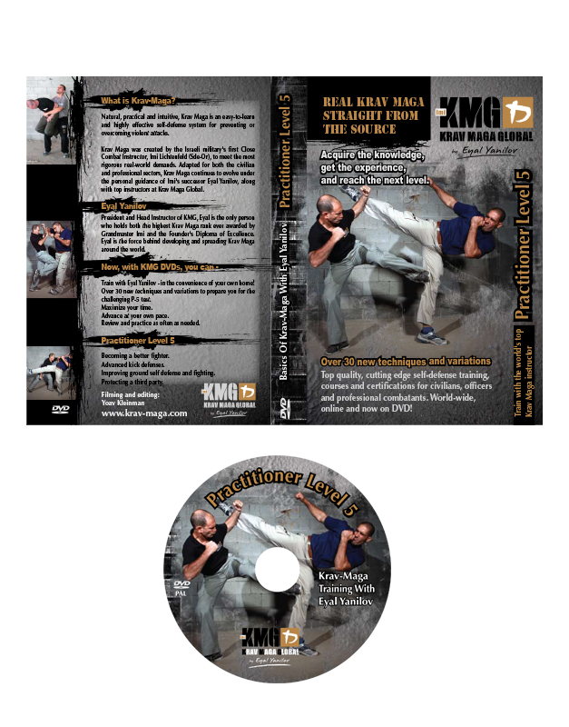 DVD Practitioner 5