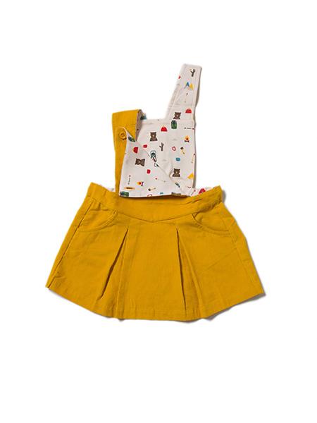 Little Green Radicals - Gold Pinafore Dress