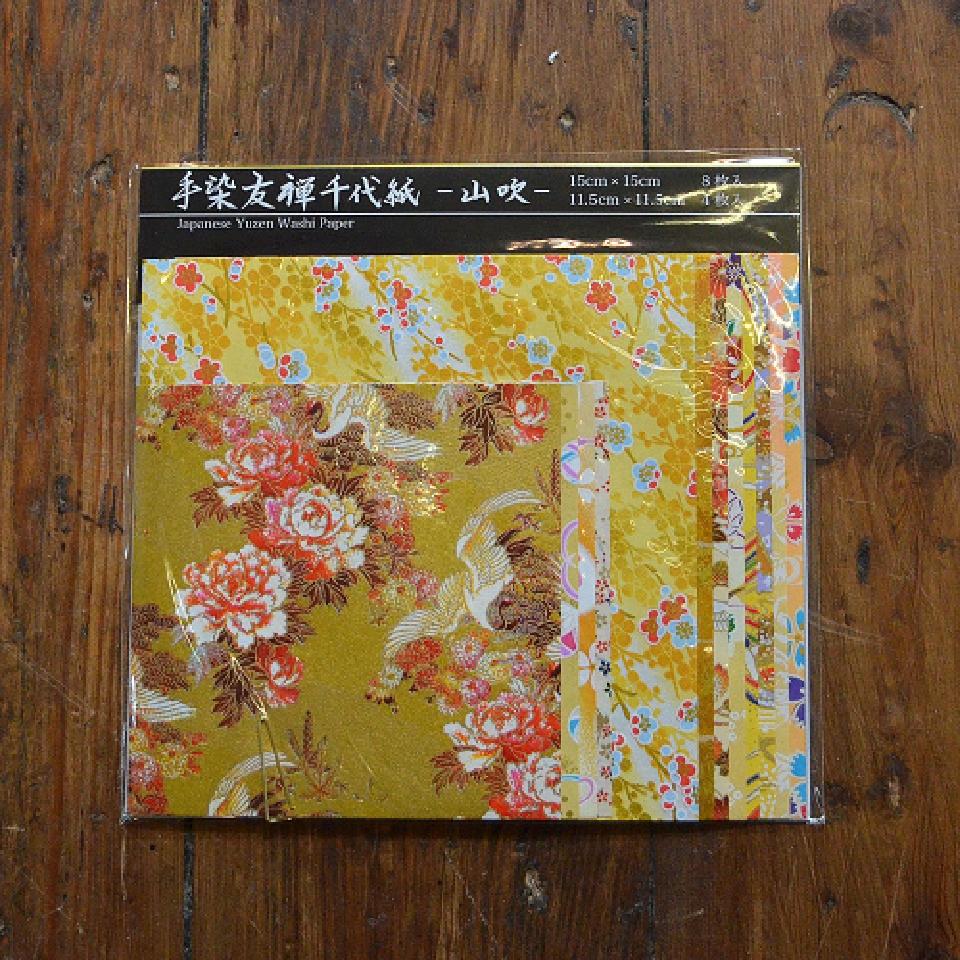 Yuzen Origamipapper - Gult