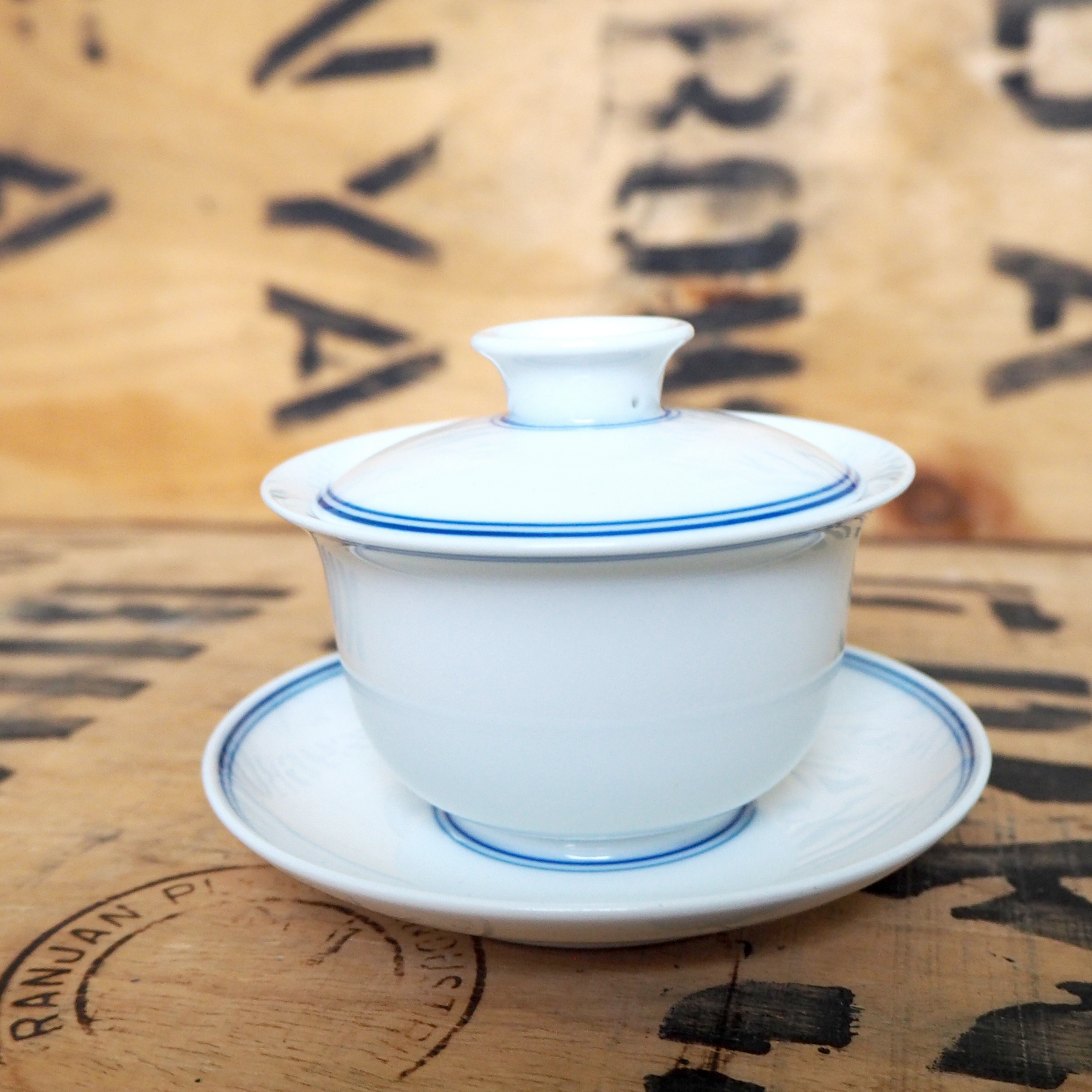 Gaiwan ~ Blue Stripe 150ml