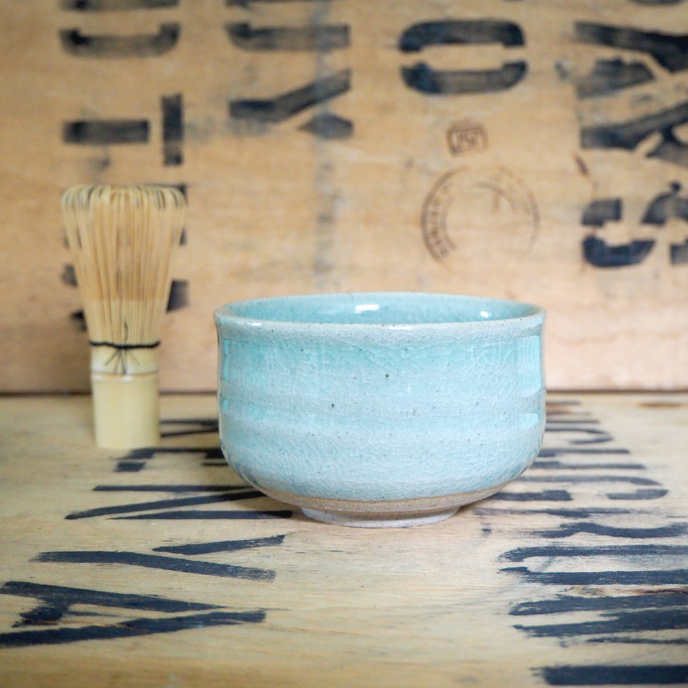 Celadon Matcha Bowl (1) by Jacob Bodilly