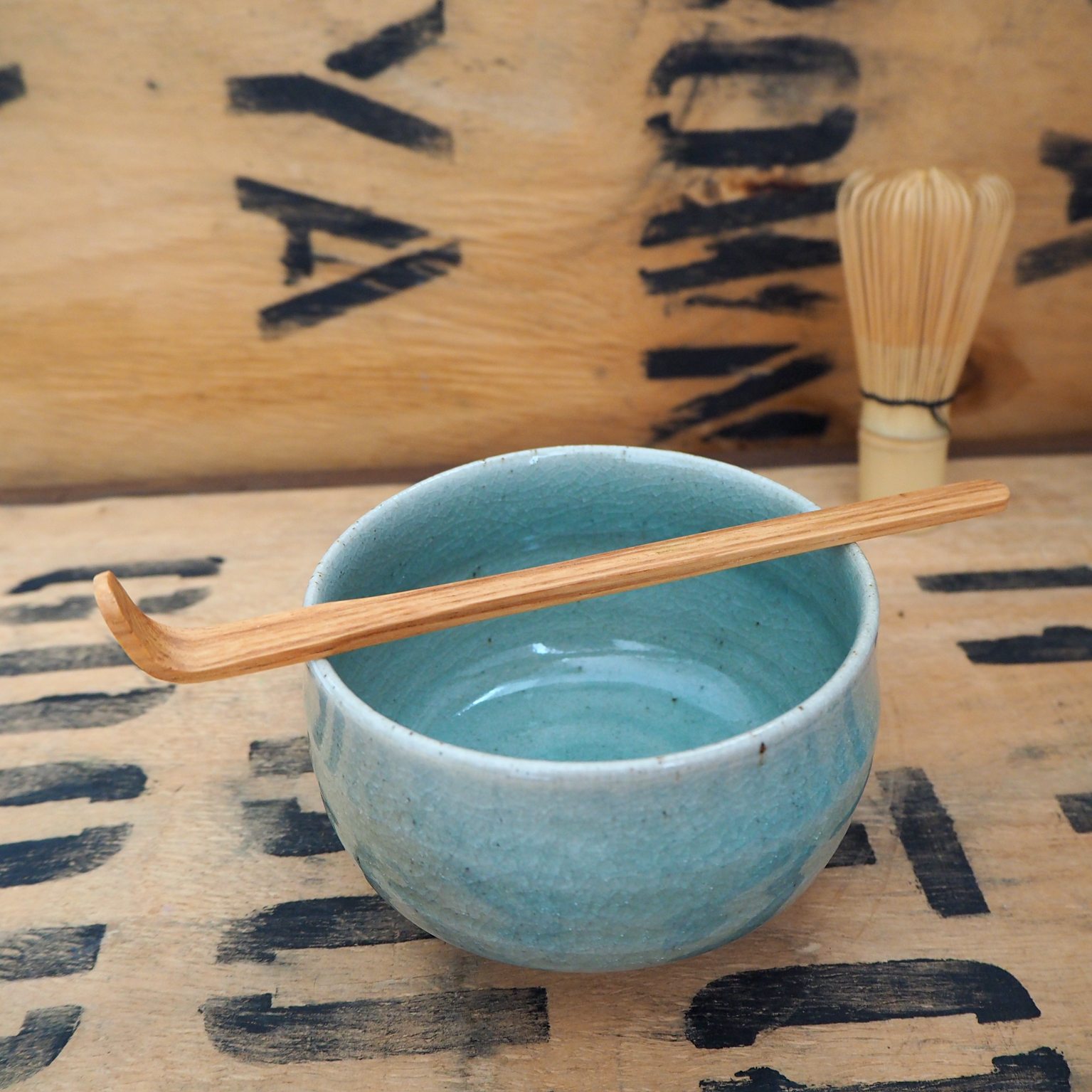 Ash Chashaku (Matcha Scoop) by Rosie Brewer