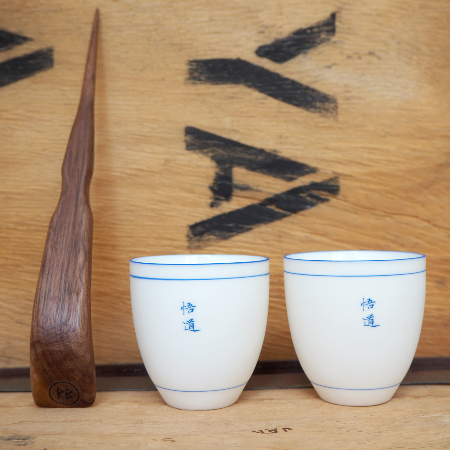Walnut Tea Needle For Gong Fu Ceremony by Rosie Brewer