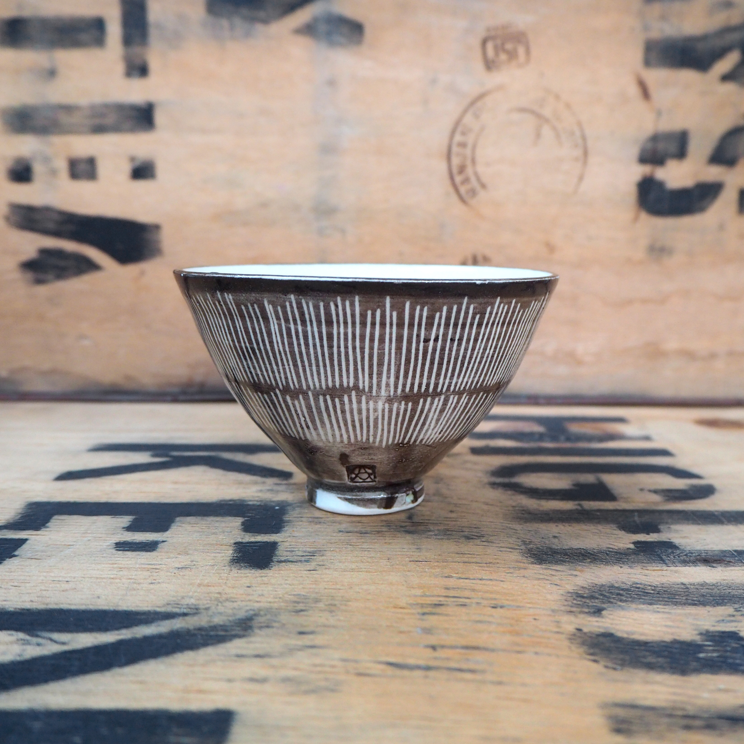 Small Conical Teabowl By Anja Graefe