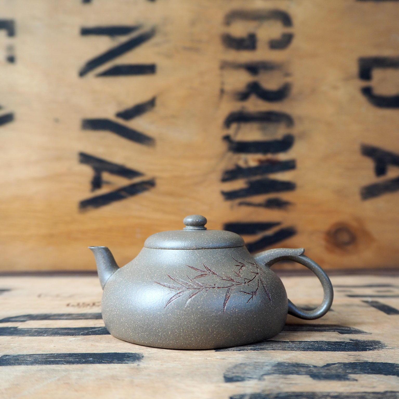 Yun Zhu Yixing Teapot by Master Gao & Xu's Studio