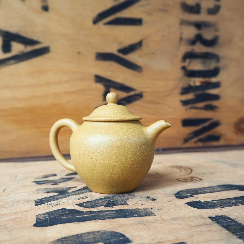 Qiu Shui Yixing Teapot by Masters Gao & Xu's Studio