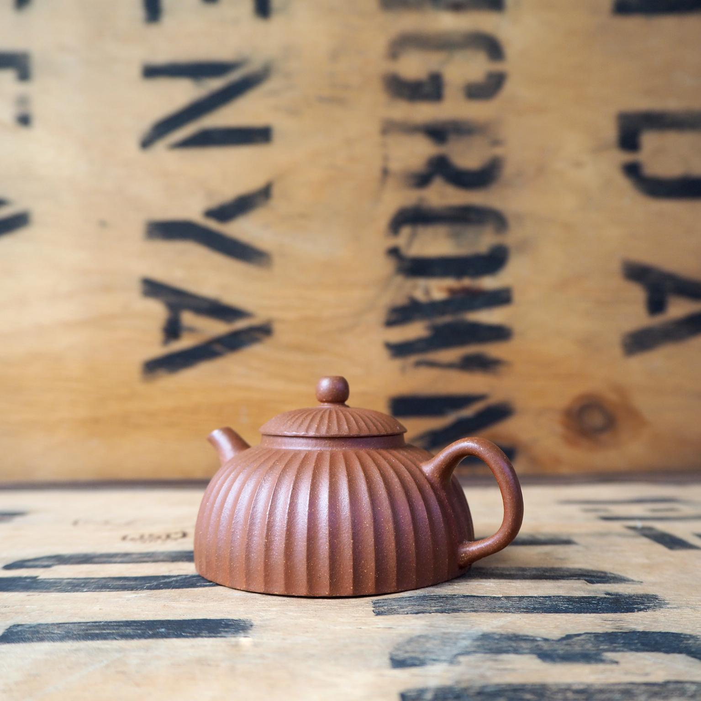 Jin Wen Half Moon Yixing Teapot by Masters Gao & Xu's Studio