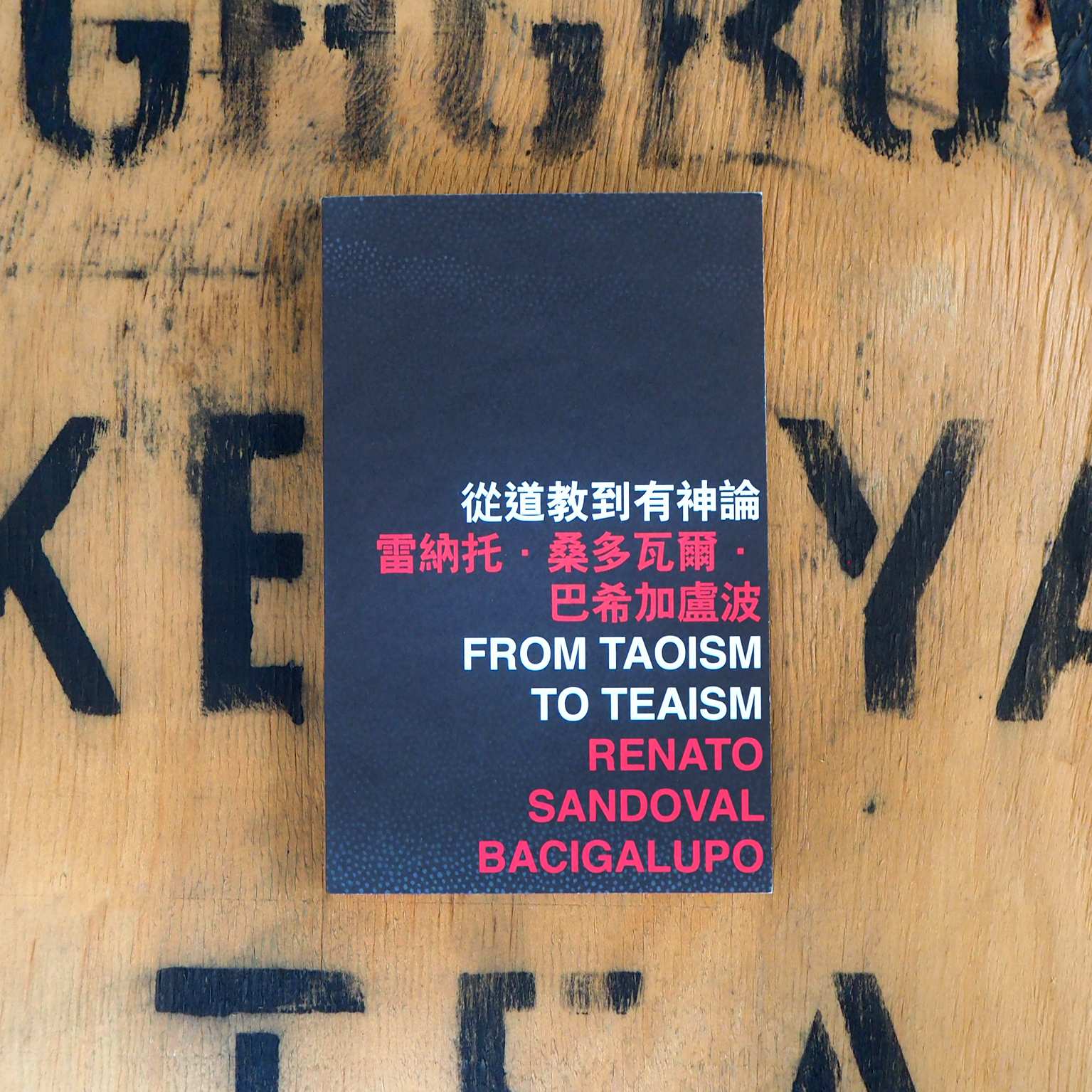 From Taoism to Teaism by Renato Sandoval Bacigalupo