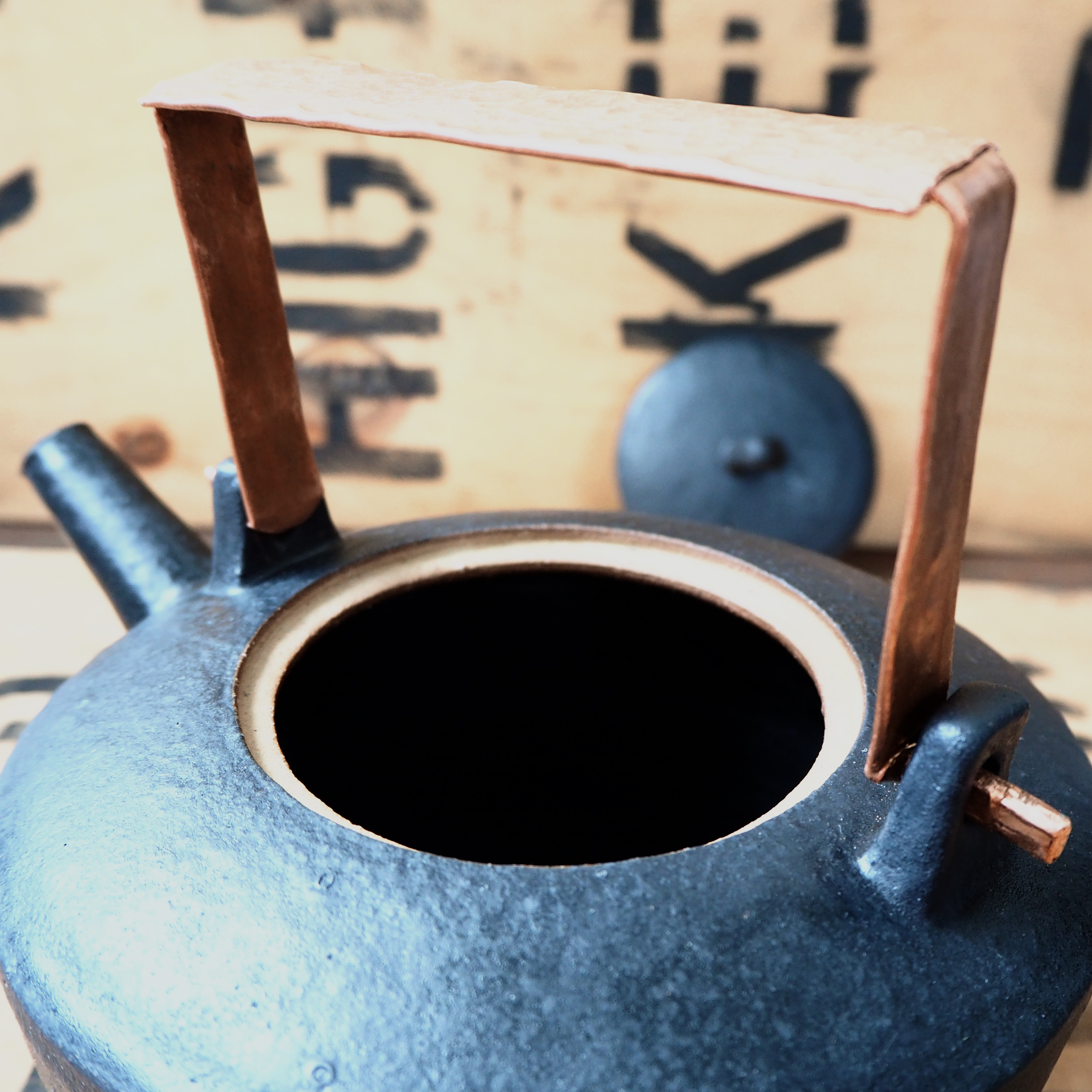 Teapot ~ Chapel Top, by Popalini +Jezando