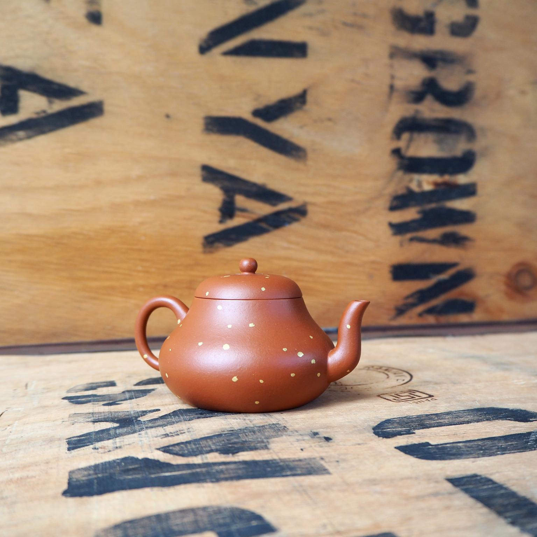 Jun De Golden Yixing Teapot by Masters Gao & Xu's Studio