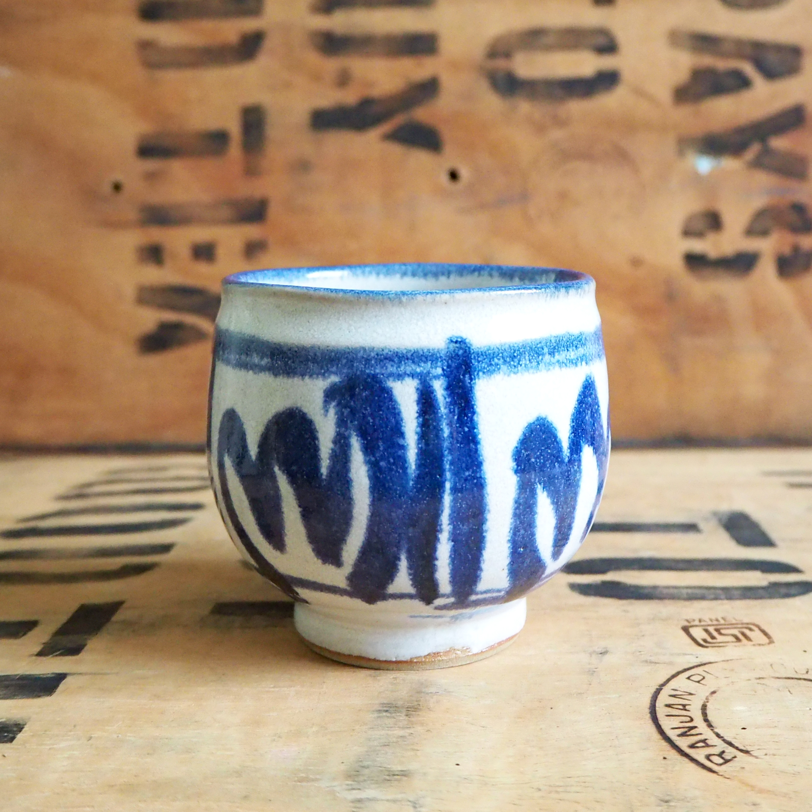 Painted Yunomi Tea Cup by Robyn Cove
