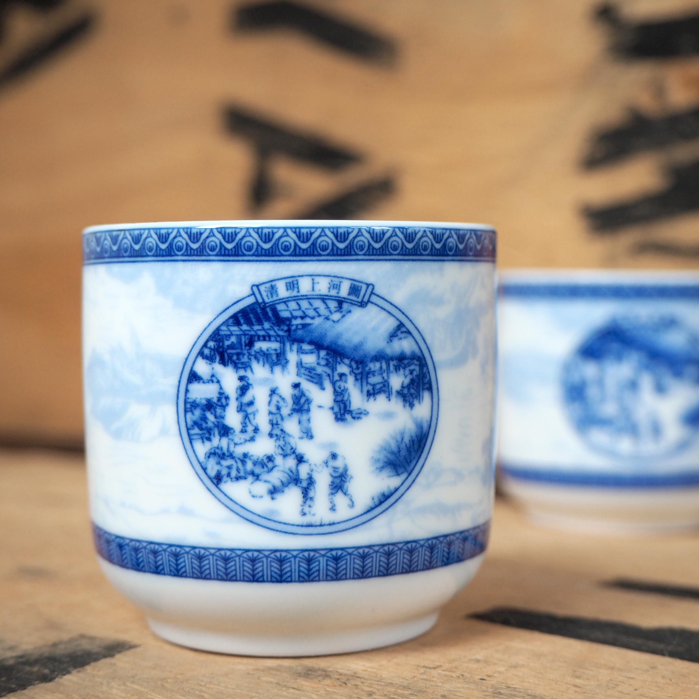 Classic Painting Porcelain Teabowl ~ 105ml