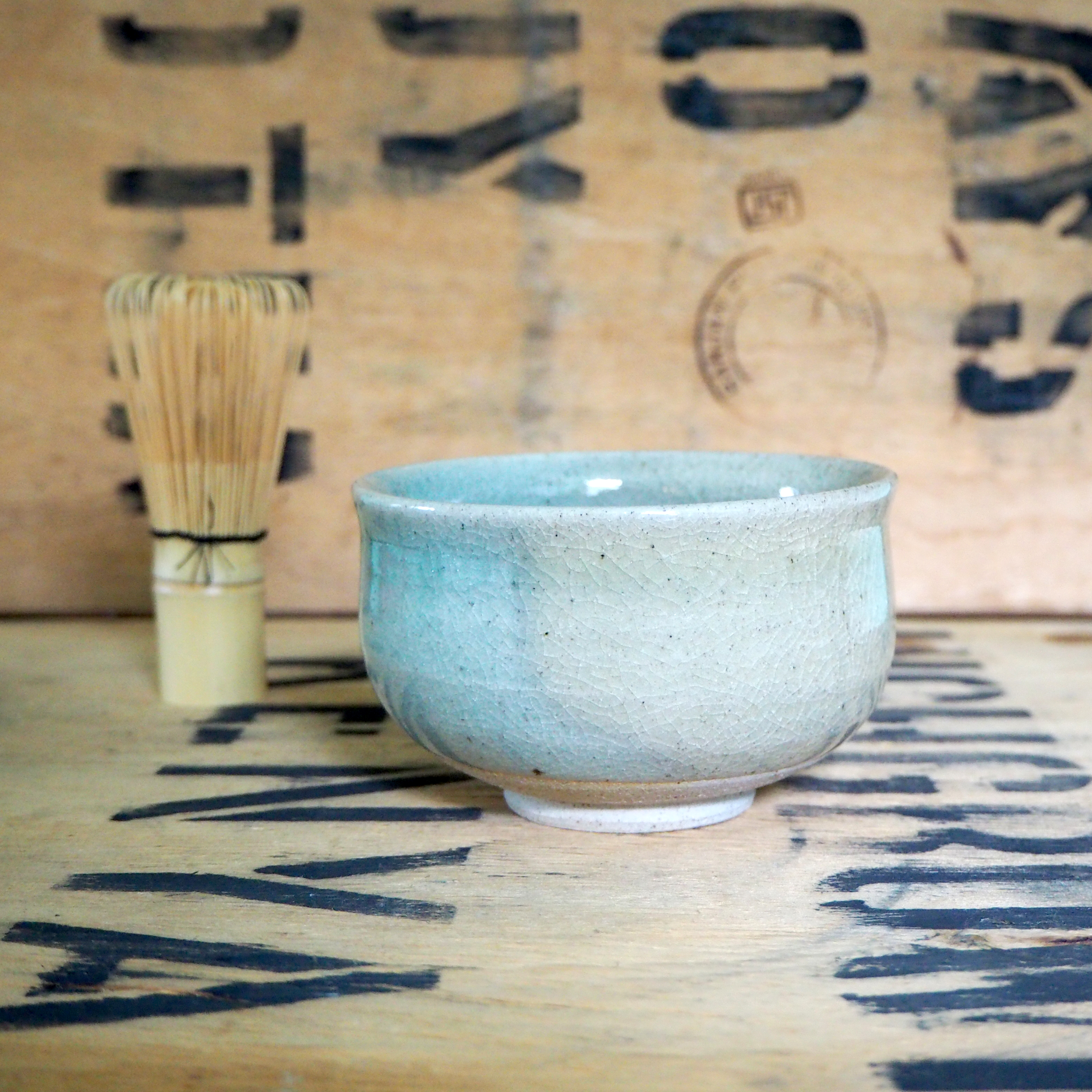 Two Tone Celadon Matcha Bowl by Jacob Bodilly