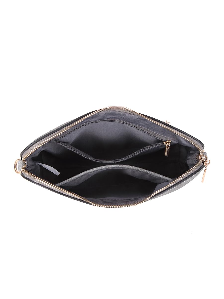 5238 LS Small Single Zip Clutch Bag