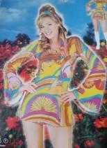 WOMAN/DECADES/1970'S/DRESS - SIZE SMALL