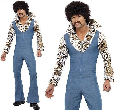 MENS/DECADES/1970'S/Groovy Dancer Costume, Blue