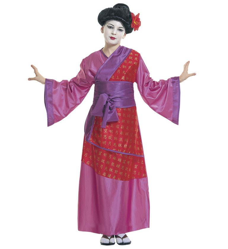 GIRLS/COUNTRIES/ CHINA GIRL COSTUME Childrens