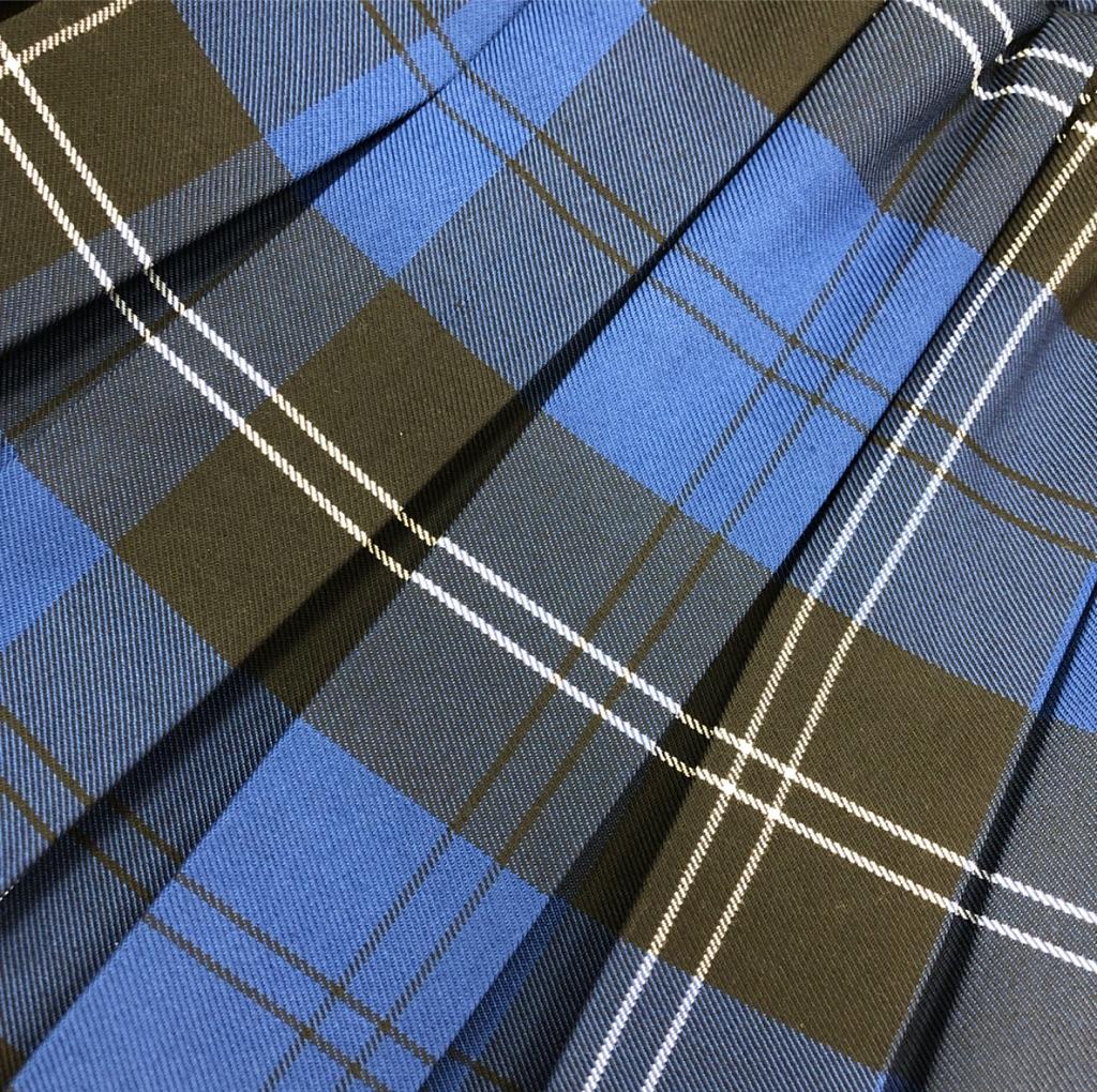 St. Joseph's Skirt