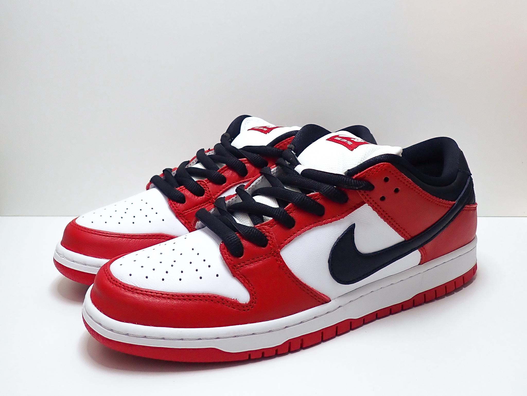 Nike SB Dunk Low J-Pack Chicago