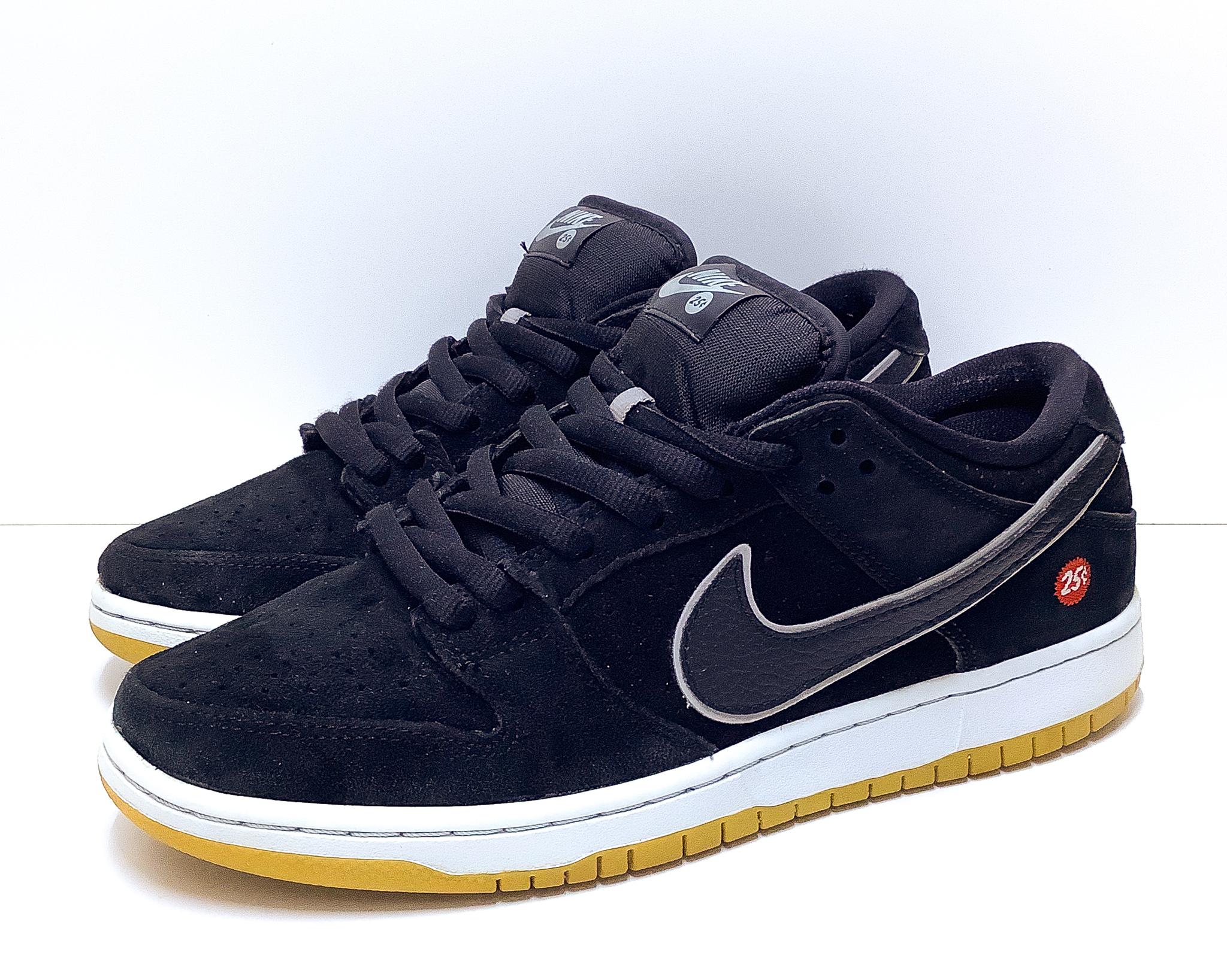 Nike Dunk SB Low Quartersnacks