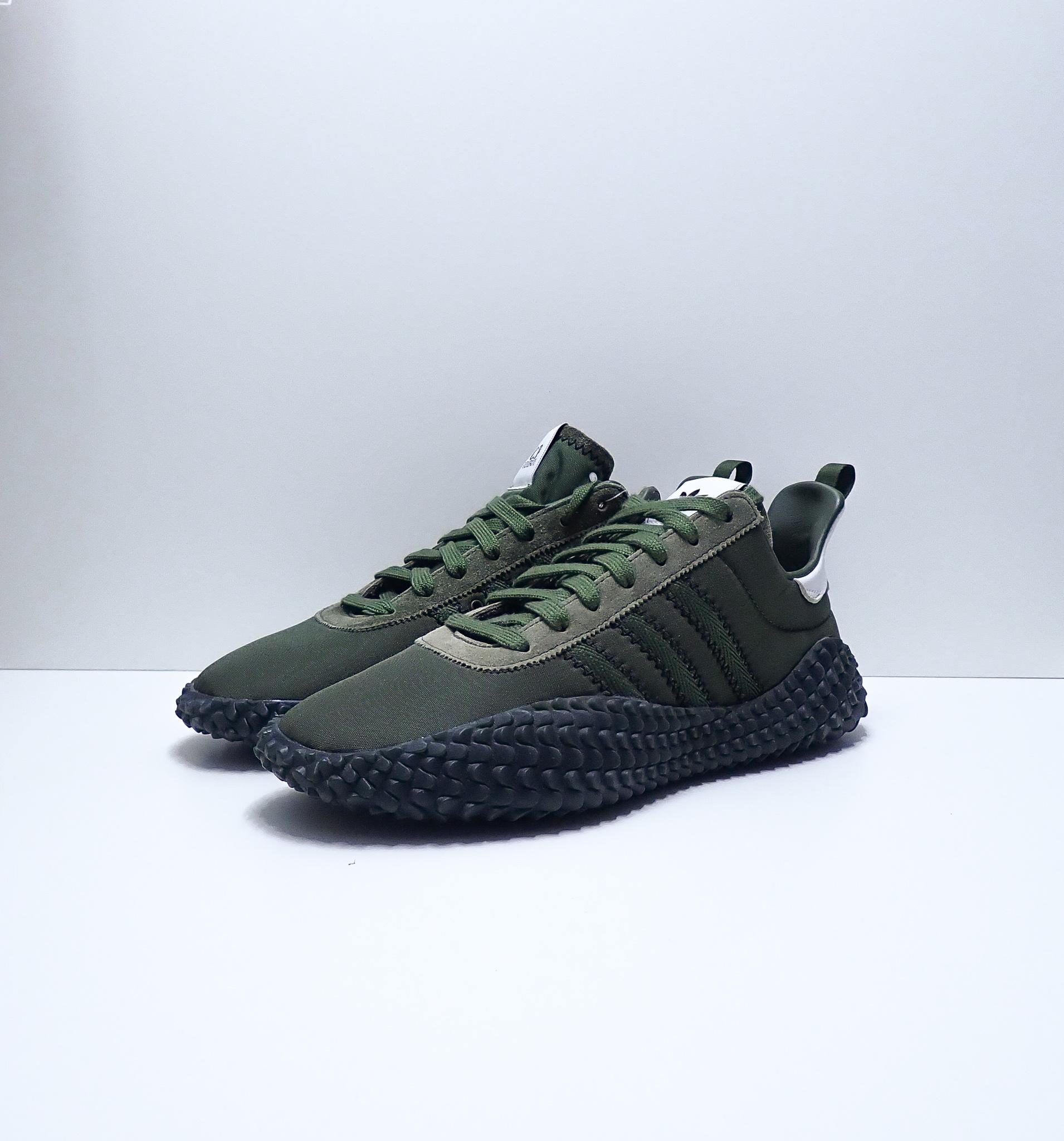Adidas Kamanda C.P. Company Green