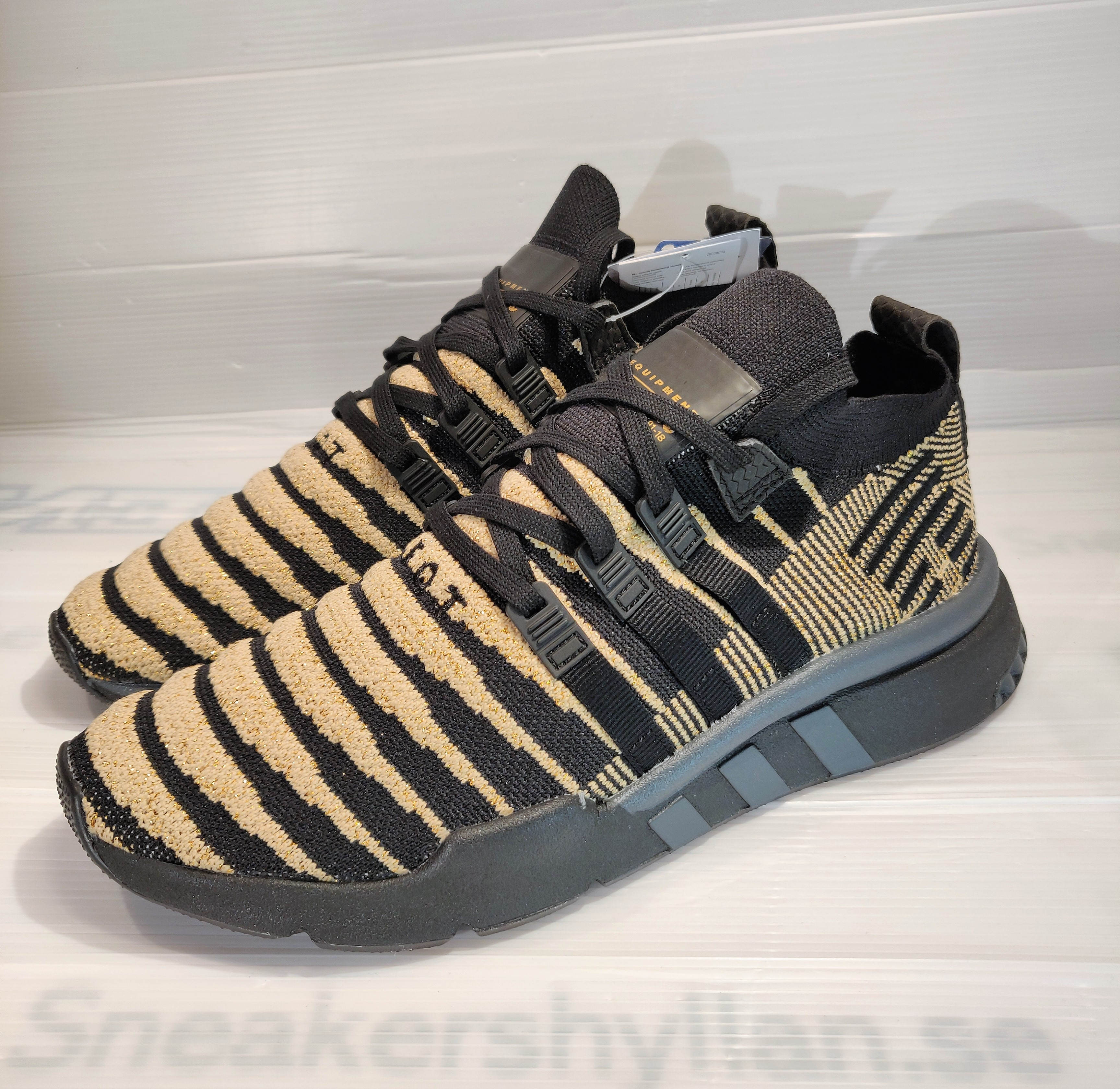 Adidas EQT Suport Dragonball Z Super Shenron