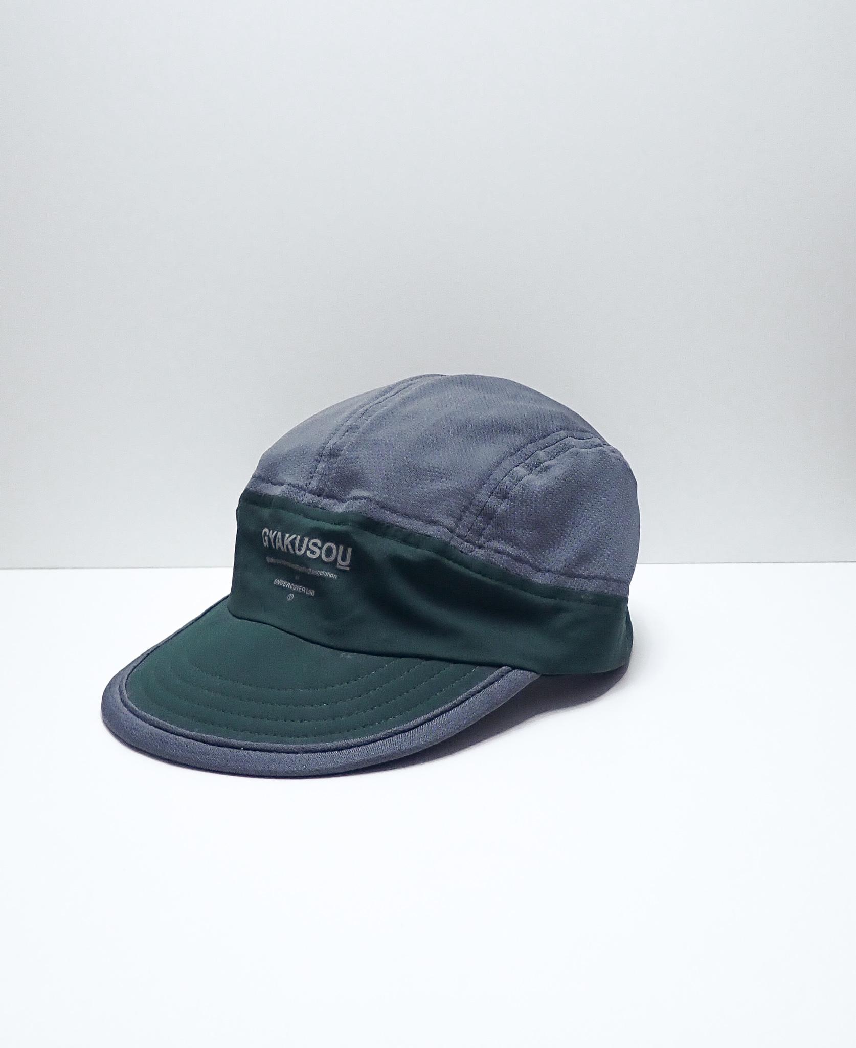 NikeLab x Undercover Running Cap