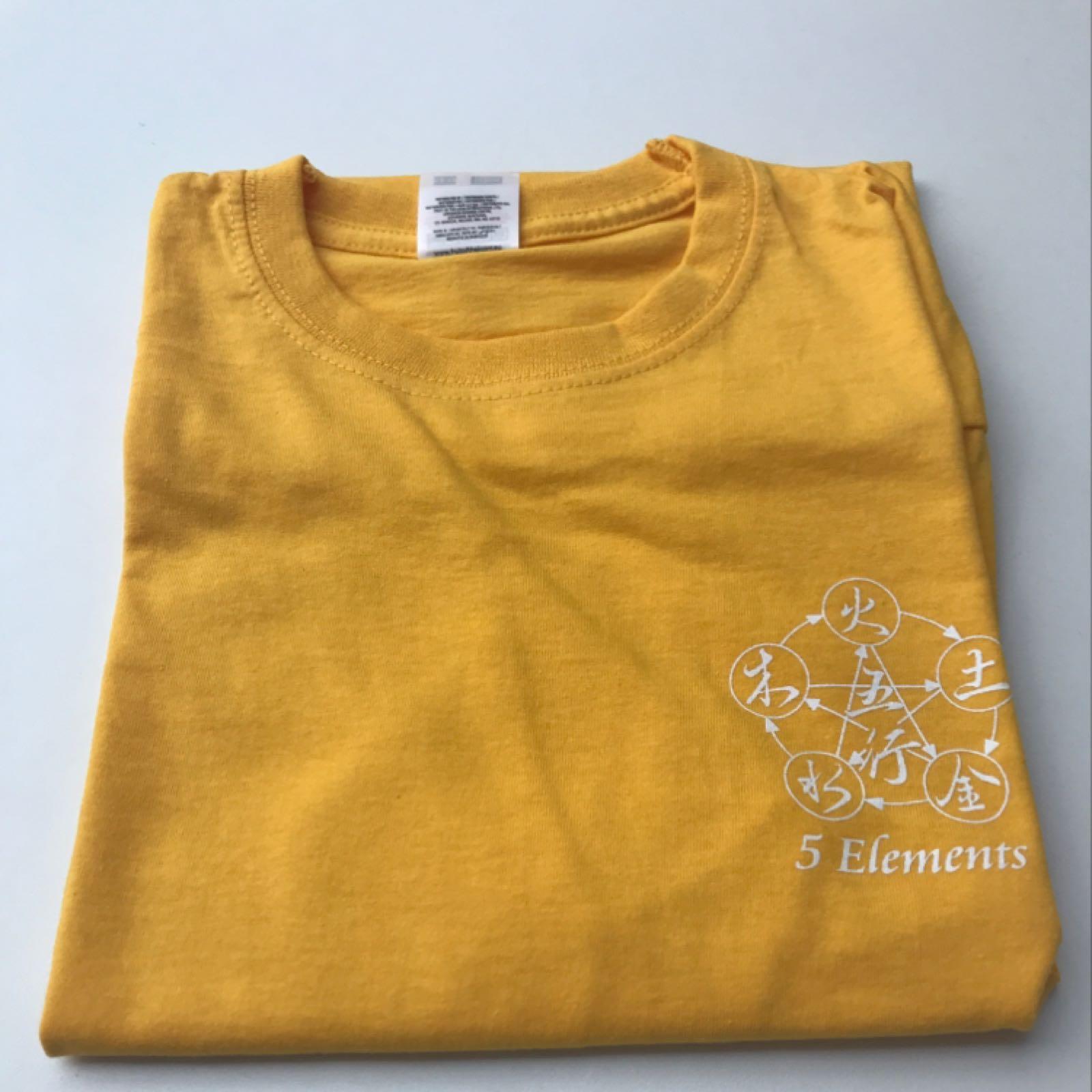 Junior Uniform T-shirt