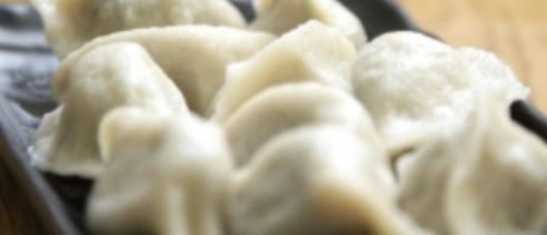 素菜水餃 Boiled Vegetable Dumpling