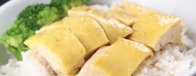 白切雞飯 Steamed Chicken w Spring Onion & Ginger Sauce Rice