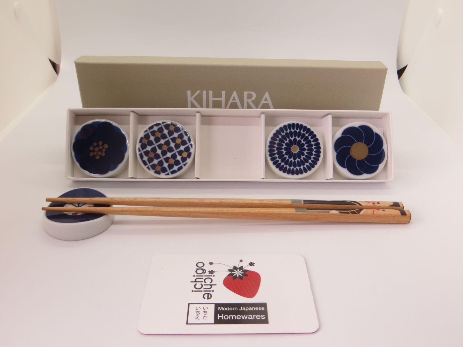KIHARA Chopstick Holders - Botanical (Set of 5)