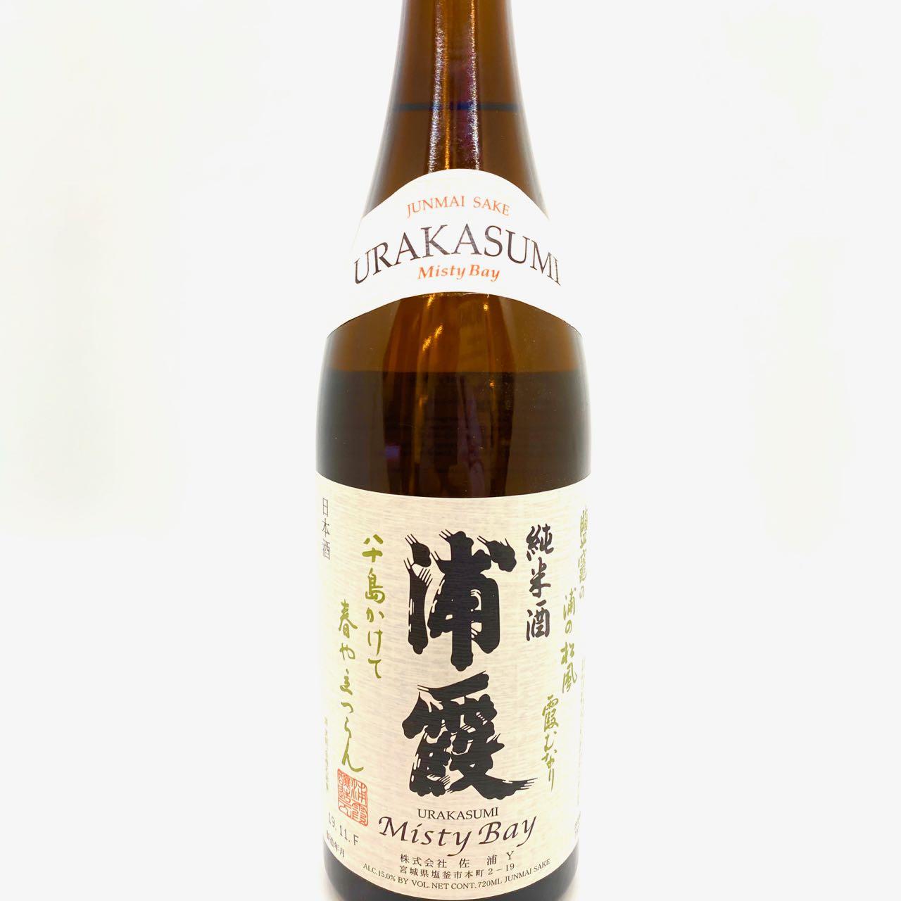 SAKE Urakasumi Misty Bay