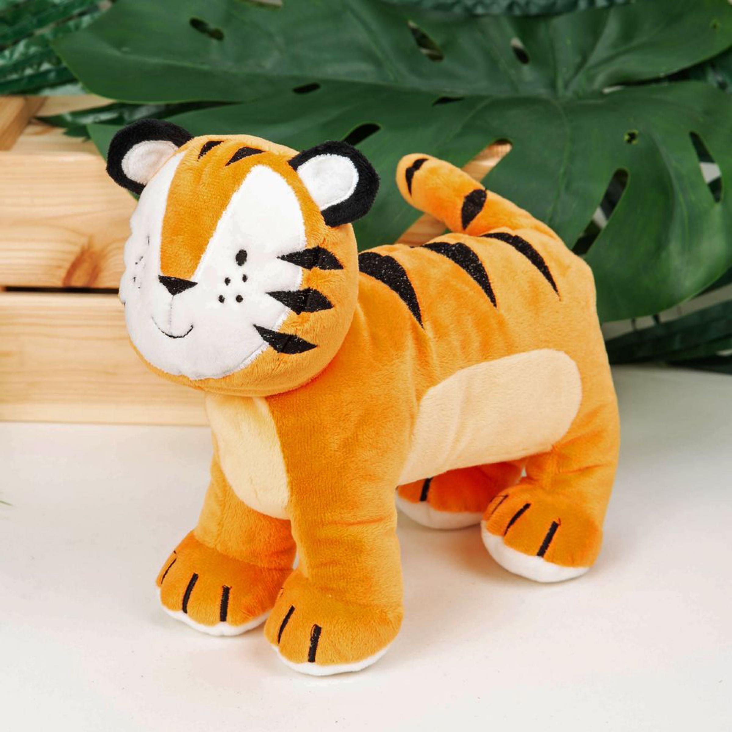 Jungle Baby Plush Tiger Toy  21cm